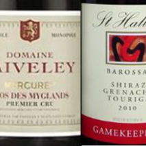 New Wine List for JAM Corner